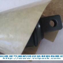 VCI气相防锈纸,复膜防锈纸,防锈复膜纸,气象防锈纸