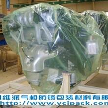 VCI气相防锈膜,VCI气相膜,苏州维派,专注防锈15年