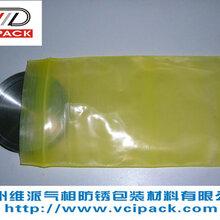 专业生产VCI防锈袋,苏州维派,专注防锈15年