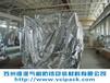 VCI防锈铝塑复合膜,铝塑复合防锈膜,防锈铝塑膜,气相防锈膜