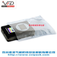 VCI防锈防静电袋,防静电防锈袋,防静电气相袋,VCI防静电袋