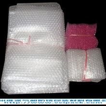 VCI防锈气泡袋,气泡防锈袋,VCI气泡袋,气相气泡袋
