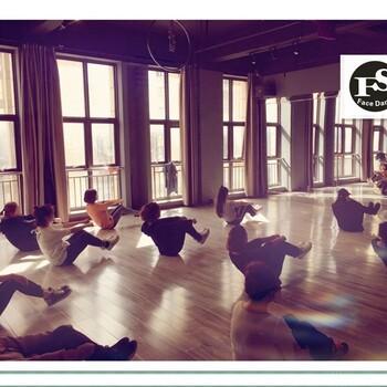 成人舞蹈教学