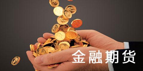 南京国际原油开户实盘软件