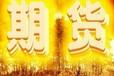 惠州国际德指开户哪家靠谱