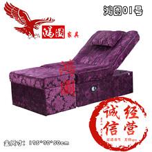 鸿图家具足疗沙发