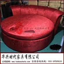 美容床spa床