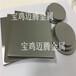 迈腾金属铌靶,高纯度铌靶材,镀膜工业用铌靶材