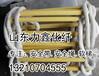 铝合金软梯头训练软梯价格
