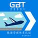 供应GBT23331能源管理体系认证服务