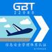 供应GBT22080管理体系认证