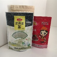 专业定制苦荞麦茶包装袋三边封茶叶包装袋自立铝箔包装袋