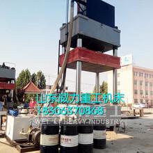 1200吨雨搭成型液压机1600吨雨搭拉伸液压机雨搭专用拉伸成型机