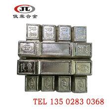 铅锡合金厂家直销铅锡合金批发价格直销铅锡块图片