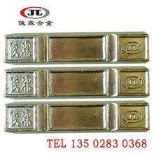 低熔点合金易熔合金价格可控温合金批发易熔片锡合金块图片