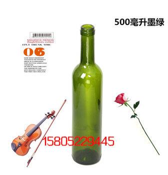 廠家375ml,500ml,750ml紅酒瓶葡萄酒瓶自釀酒瓶紅酒瓶空瓶