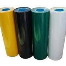 供应PVC/PVDCpvc/pe复合包装材料金银片