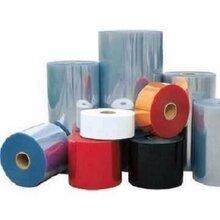 供应PVC/PVDCPVC/PE复合包装材料