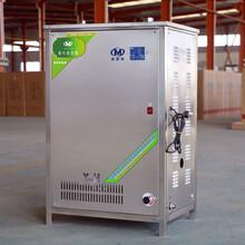 美斯特蒸汽发生器MST-70节能环保不锈钢锅炉