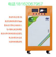 全预混冷凝节能燃气锅炉大型商用冬季供暖热水洗浴锅炉300KW