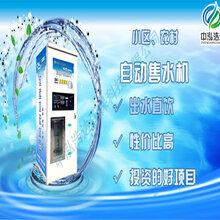 自动售水机浪费水