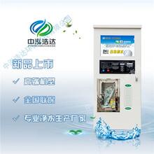 自动售水机投资盈利模式