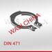不銹鋼DIN471A軸用擋圈卡簧