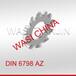 WASICHINADIN6798不銹鋼內外鋸齒墊圈