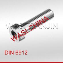 DIN6912薄型内六角圆柱头螺栓
