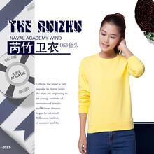 福建圆领卫衣设计生产厂家南平圆领卫衣图片尺寸