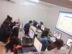 平面设计PS+AI课程11月10日新开班