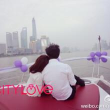 上海游艇出租租赁上海游艇策划上海CITYLOVE浪漫游艇策划方案流程