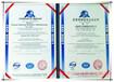 南通专业的ISO9001认证咨询公司