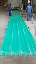 760型多凯采光板易熔采光板天津河西供应图片