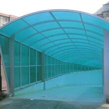 渭南多凯采光板生产厂家图片