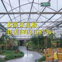 苏州多凯采光板生产厂家图片
