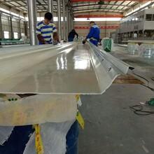 威海多凯采光板生产厂家图片