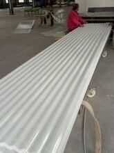 泰安多凯采光板生产厂家图片