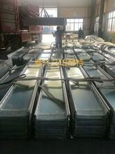 山东莱芜艾珀耐特采光板生产厂家图片