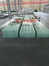 陕西艾珀耐特采光板生产厂家图片