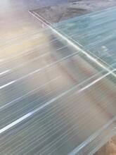 艾珀耐特采光板生产厂家山西晋城供应图片