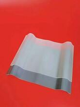 艾珀耐特采光板山西吕梁厂家供应图片