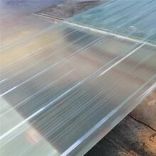 苏州900型厂家直销易熔采光板-江苏多凯复合材料12博12bet开户图片