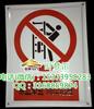 河南郑州哪家安全标识牌工艺优产品参数齐全厂家直销