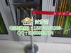 电力力安全围栏不锈钢安全围栏玻璃钢安全围栏天津全参数