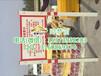金能杭州必威betway手机四川攀枝花市保护区界桩玻璃钢材质