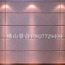 山东青岛防火布艺软包吸音板生产厂家