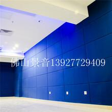 江苏徐州防火布艺软包吸音板生产厂家