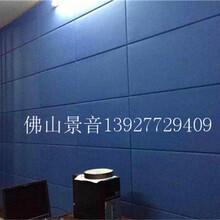 海南三亚防火布艺软包吸音板生产厂家