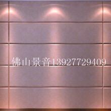 内蒙古包头防火布艺软包吸音板生产厂家